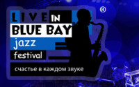 Live in Blue Bay