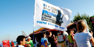 Десятый международный фестиваль Live in Blue Bay пройдёт в Коктебеле в сентябре - программа