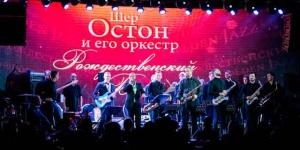 В Москве отпразднуют 100-летие легендарной Эллы Фицджеральд