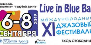 Фестиваль Live in Blue Bay пройдет с 6 по 8 сентября в Коктебеле