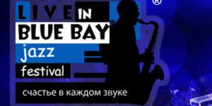 На джазовом фестивале Live in Blue Bay выступят исполнители из Италии и США